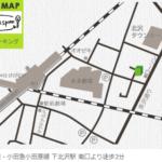 小島麻里/トリマーお店の場所と指名料金!プロフェッショナル仕事の流儀