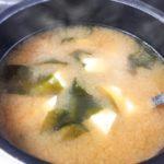 世界一受けたい授業【長生き味噌汁レシピ・スペシャル味噌玉の作り方】